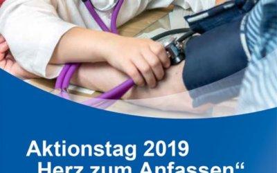 """Zum Tag des Herzkranken Kindes  04.05.2019   """"Herz zum Anfassen""""  Eine Veranstaltung des  Bundesverband Herzkranke Kinder e.V."""